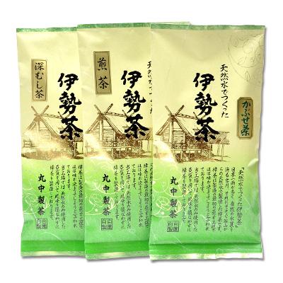 三重県産伊勢茶3種セット 送料無料 税込2000円