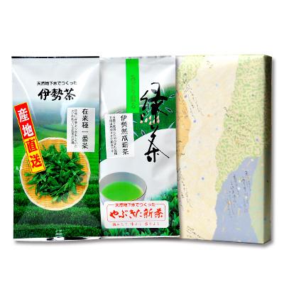 伊勢茶 熟成やぶきた新茶・在来種一番茶セット 送料無料 税込1,500円