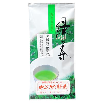 熟成やぶきた新茶 送料無料 税込1000円