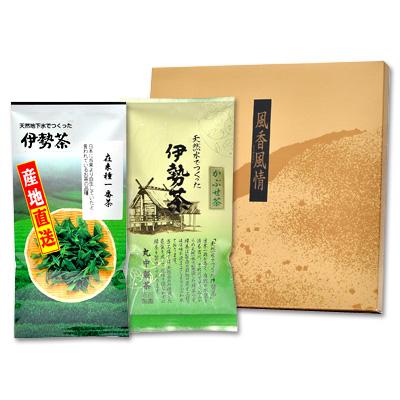 伊勢茶 無農薬 あらびき 緑茶ギフト 送料無料 税込1080円